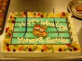 プールケーキ